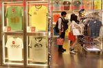 Marché : L'inflation à Tokyo atteint un pic de 22 ans en avril