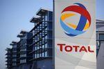 Marché : Résultats en baisse pour Total au 1er trimestre