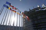 Europe : La justice européenne rejette le recours britannique sur la TTF