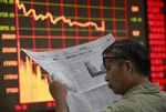 Marché : La Chine relance officiellement les IPO après une longue césure