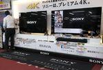 Marché : Sony projette de nouvelles pertes, prévoit des restructurations