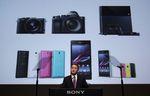 Marché : Sony compte finir sa restructuration sur l'exercice en cours