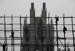 Marché : Le FMI abaisse sa prévision 2015 pour la Chine, prône la réforme