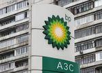 Marché : BP signe un accord GNL de 20 milliards avec le chinois CNOOC