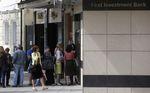 Marché : La Bulgarie dénonce une attaque contre son système bancaire