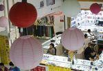 Marché : Léger tassement de l'indice PMI des services en Chine en juin