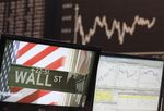 Wall Street : Wall Street attend beaucoup de la future