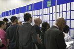 Marché : Le taux de chômage au sens du BIT tombe à 6,5% au Royaume-Uni