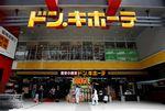 Marché : Tokyo réduit la prévision de croissance de l'exercice 2014-2015