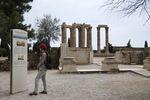 Marché : La contraction de l'économie grecque se réduit