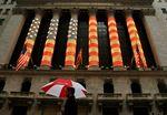 Wall Street : Wall Street marque une pause en attendant Janet Yellen