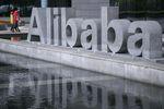 Marché : Les fonds prêts à vider leur portefeuille pour Alibaba