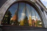 Marché : McDonald's ferme temporairement 3 autres restaurants en Russie