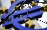 Marché : La BCE réduit ses taux directeurs