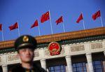 Marché : Excédent commercial record de la Chine en août
