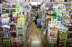 Marché : Shinzo Abe n'a pas pris de décision sur la hausse de TVA