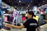 Marché : Primark fait un démarrage en trombe en France