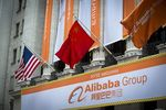 Marché : L'action Alibaba bondit de 46% pour ses débuts à Wall Street