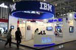 Marché : IBM chute en avant-Bourse après des résultats décevants
