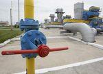 Marché : Naftogaz verse 1,45 milliard de dollars d'arriérés à Gazprom
