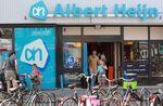 Marché : Ahold renoue avec la croissance des ventes aux Etats-Unis