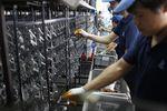 Marché : Le secteur manufacturier chinois à l'arrêt en novembre