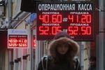 Marché : Les sanctions coûtent 40 milliards de dollars par an à Moscou