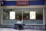 Marché : La Grèce retardera un peu sa sortie du plan d'aide international