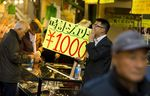 Marché : L'inflation ralentit au Japon, pour le troisième mois d'affilée