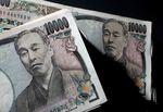 Marché : Le PIB du Japon a reculé de 1,9% au 3e trimestre, plus que prévu