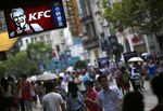 Marché : Yum Brands abaisse encore son objectif à cause de la Chine
