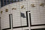 Marché : La Chine assouplit l'octroi des prêts bancaires