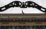 Marché : La banque centrale de Russie relève son principal taux à 10,5%