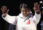 Marché : Les réformes de fond, sans doute pas la priorité au Japon