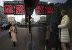 Marché : Le rouble en hausse après le relèvement brutal des taux