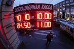 Marché : Le rouble se reprend face au dollar et à l'euro