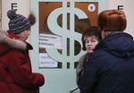 Marché : La banque centrale russe promet des mesures pour aider le rouble