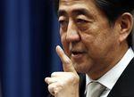 Marché : Accord au Japon sur l'allègement de l'impôt sur les sociétés