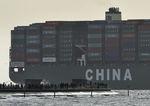 Marché : La croissance des exportations chinoises plus forte que prévu
