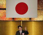 Marché : Le Japon adopte un projet de budget de 812 milliards de dollars