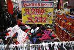 Marché : Vers un ralentissement de l'inflation au Japon