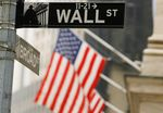 Wall Street : Wall Street recule avec les cours du pétrole