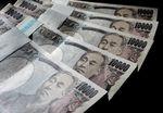 Marché : La Banque du Japon voit l'inflation ralentir