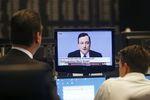 Europe : Prise de profit après la BCE, les Bourses européennes ralentissent