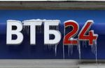 Marché : Moscou dévoile un plan de recapitalisation bancaire