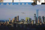 La Chine tablerait sur 7% de croissance environ en 2015