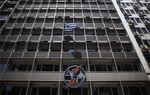 Marché : Athènes ne privatisera pas la compagnie publique d'électricité
