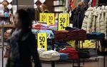 Marché : Hausse des ventes au détail en décembre en Allemagne