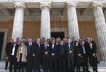 Marché : Athènes annule la privatisation de la compagnie de gaz DEPA