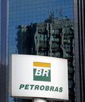 Marché : Petrobras choisit un nouveau directeur général
